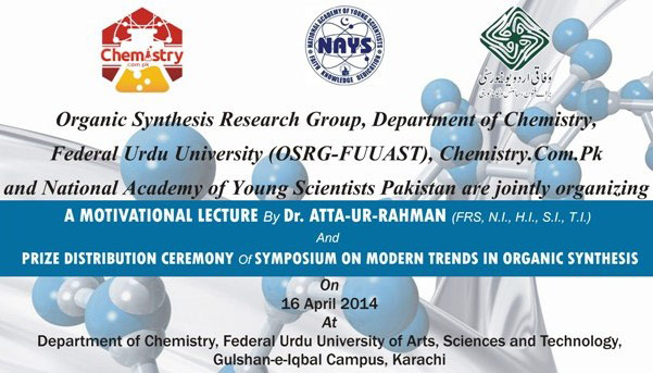 A Motivational Lecture By Prof. Dr. Atta-Ur-Rahman