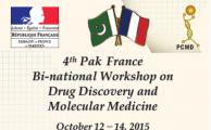 4th Pak-France Bi-National Workshop