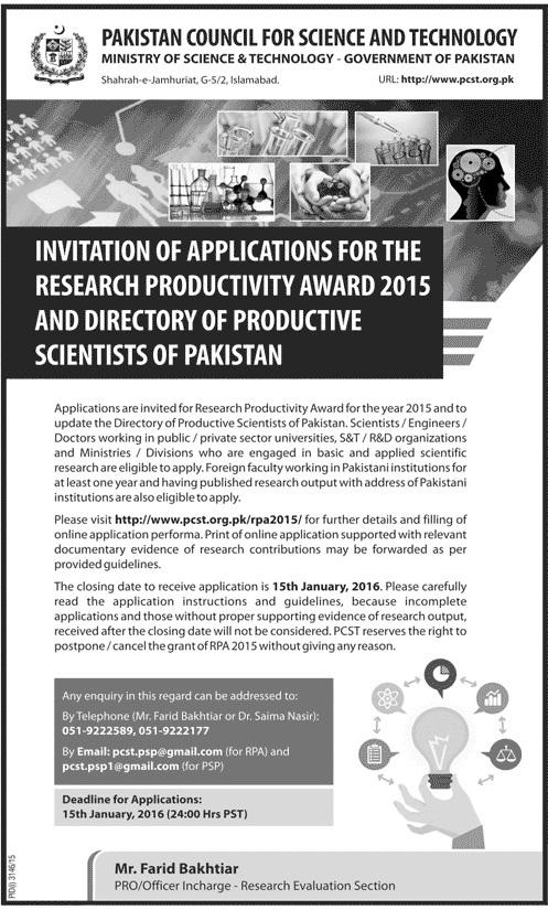 Research Productivity Award 2015 | Chemistry Com Pk