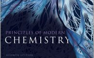 Principles of Modern Chemistry (7th edition) written by David W. Oxtoby, H.P. Gillis and Alan Campion